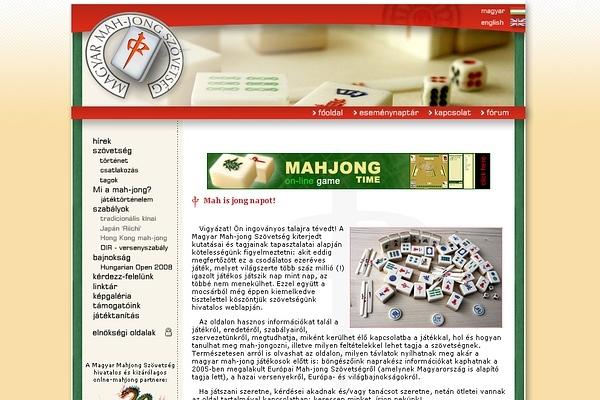 Magyar Mah-jong Szövetség
